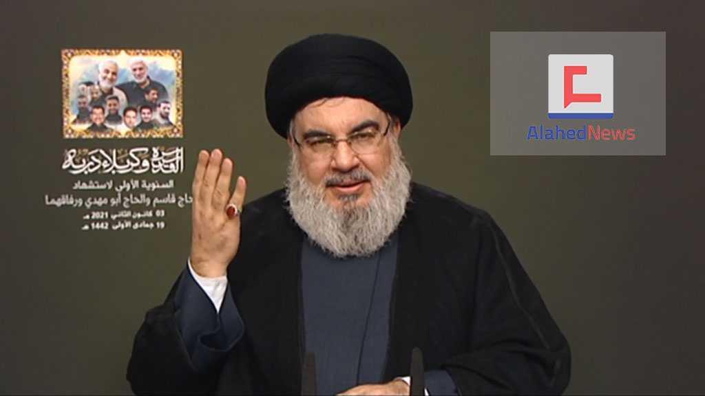 Sayyed Nasrallah's Full Speech on 1st Martyrdom Anniversary of Gen. Soleimani & Abu Mahdi al-Muhandis