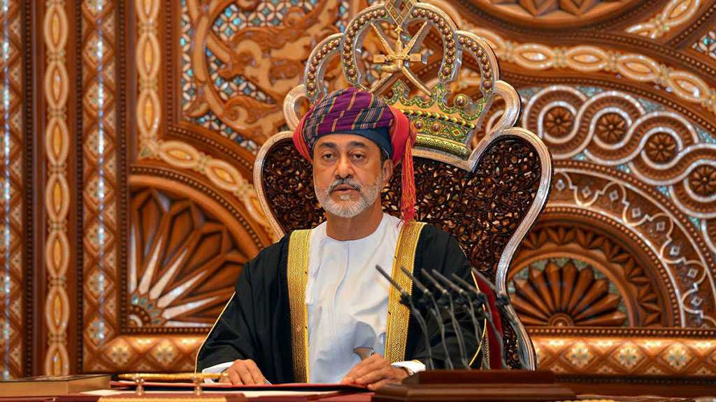 Oman to Get Its First Crown Prince in Constitutional Overhaul