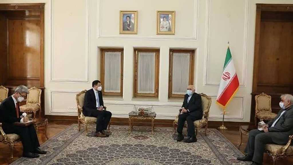 Zarif: S Korea's Image among Iranians Tainted by Freezing of Assets