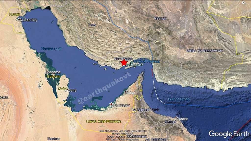 Tremors Reported After Major 5.7-Magnitude Quake Hits Iran