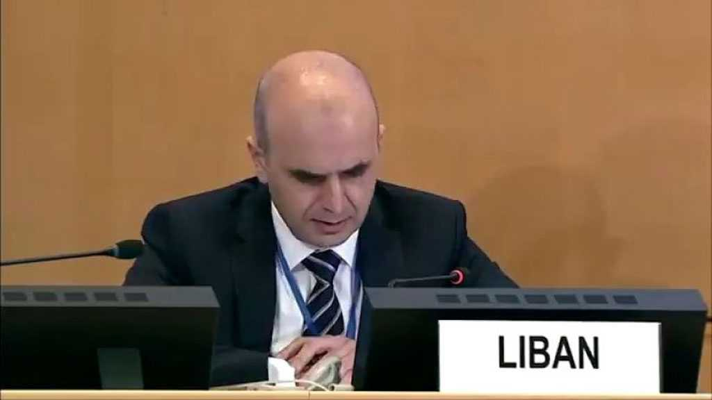Lebanese Representative at UNHRC: Hezbollah Part of Resistance, Political Life; Blacklisting It Is False Slander