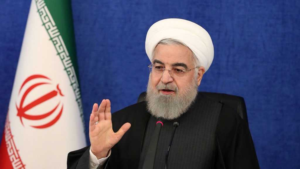 Trump Brought Oppression, Corruption In 4 Years - Rouhani