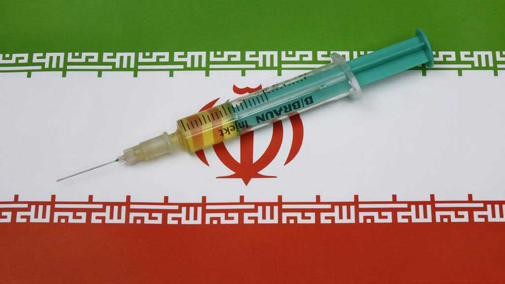 Iran, Cuba COVID-19 Vaccine Project Proceeds to Clinical Trial Phase II