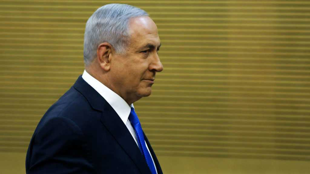 Netanyahu Leads Days Before Slate Registration Deadline - Poll