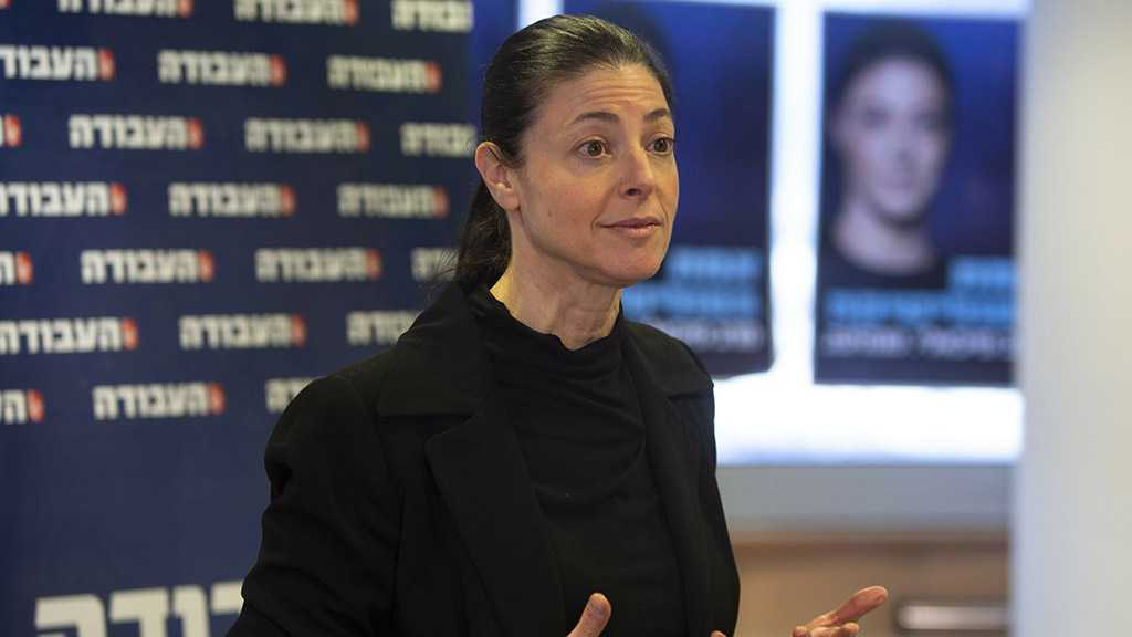 """""""Israel"""": Labor Party Looks to New Leader for Revival"""