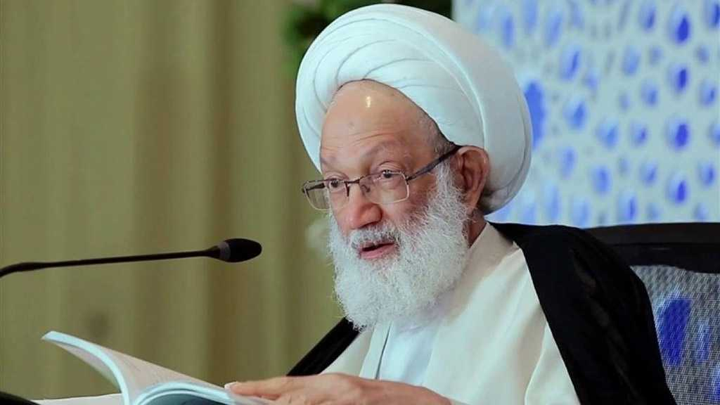 """Bahrain's Sheikh Isa Qassem Praises Iran's Islamic Revolution as """"The Great Dawn"""""""