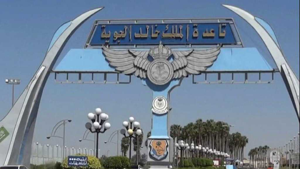 Yemenis Strike Saudi Air Base with New Generation Missile