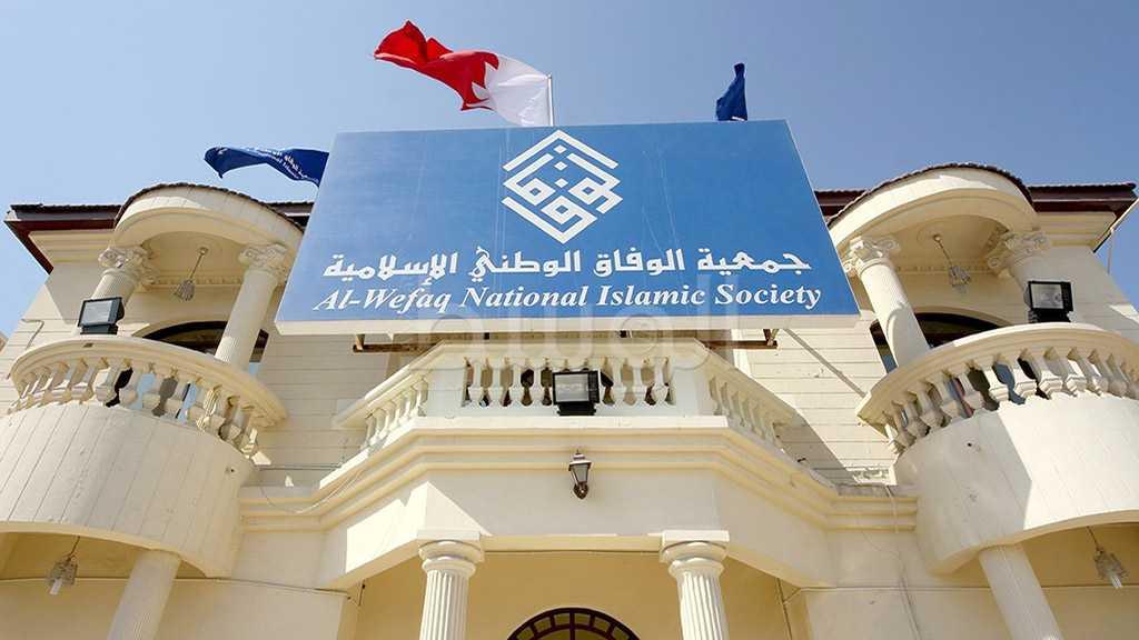 Bahrain's Al-Wefaq Renews Call for Peaceful Fight against Corrupt Al-Khalifah Regime