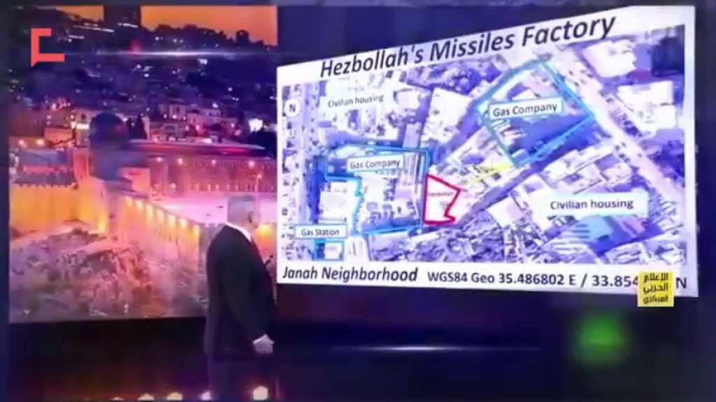 Netanyahu's Claims in Lebanon vs. Hezbollah's Coordinates of 'Israeli' Military Sites in Civilian Areas