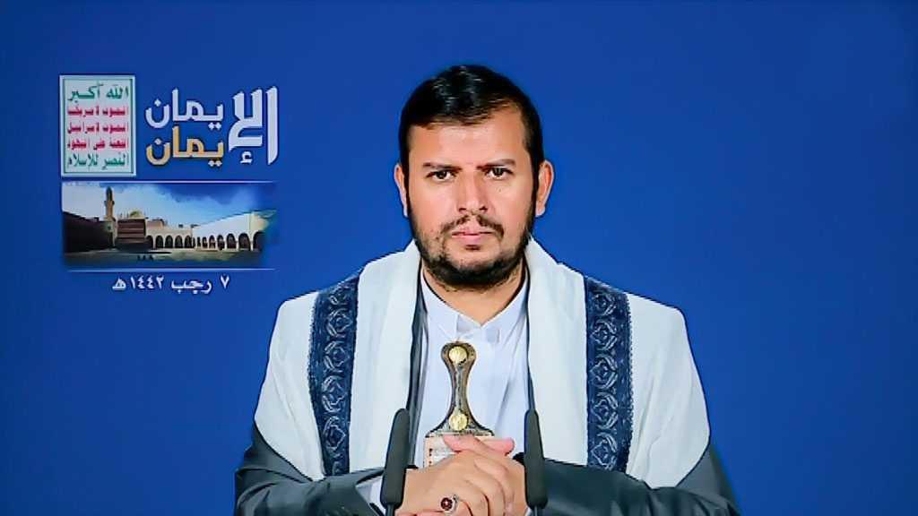 Ansarullah Leader: Independence-seeking Yemen Will Never Accept US-'Israeli'-Saudi Guardianship
