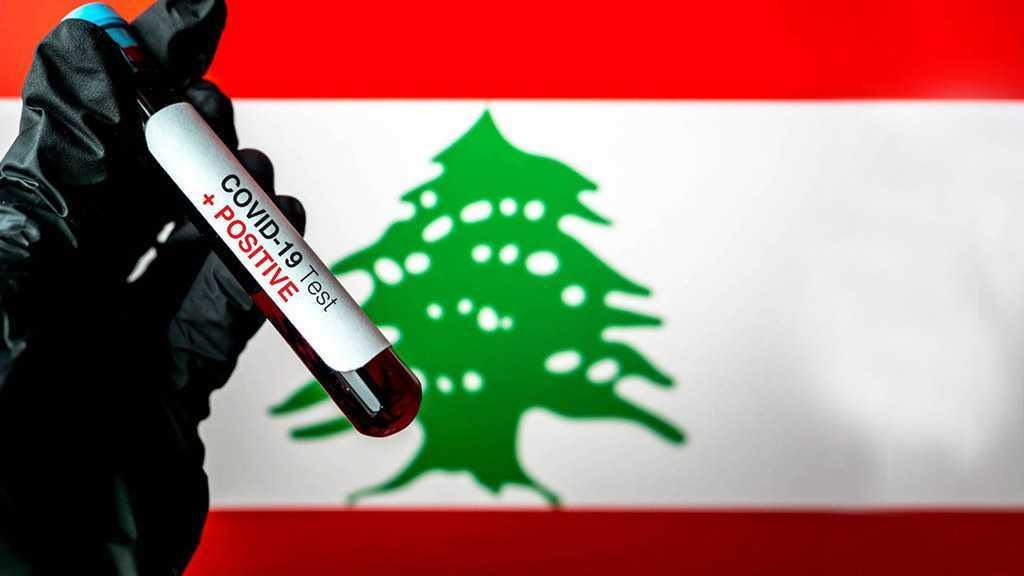 Lebanon Registers 47 New COVID-19 Deaths, 1,541 More Cases