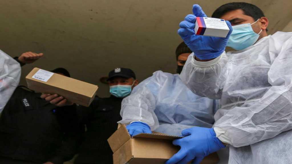 COVID-19 Vaccination Kicks Off in Blockaded Gaza