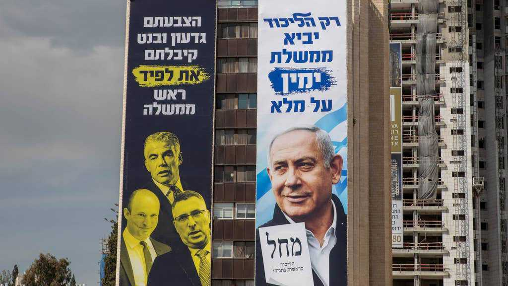 'Israeli' Elections: Anti-Netanyahu Bloc Maintains Majority, Poll Shows