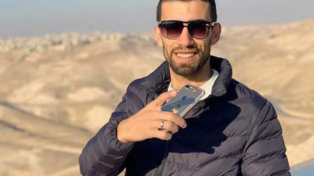 """Rights Group: Killing of Palestinian Man by """"Israel"""" an Extrajudicial Execution"""