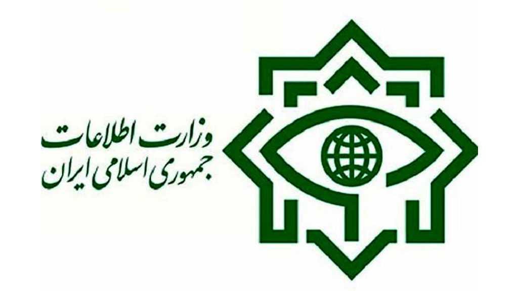 Iran Intelligence Thwarts Terrorist Attack in West Azarbaijan Province