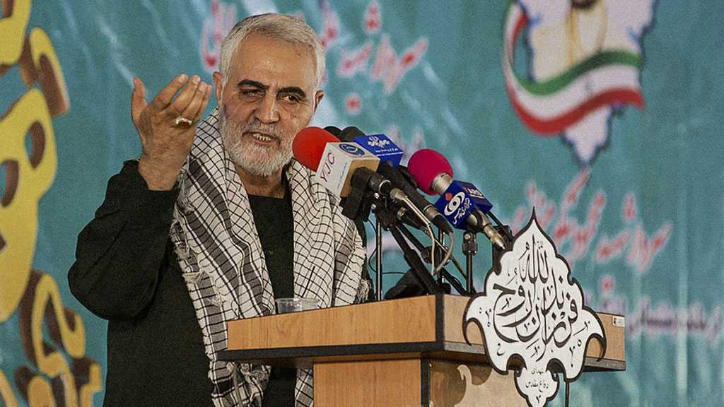 Iran Rejects US Claim for Self-defense in Soleimani Case