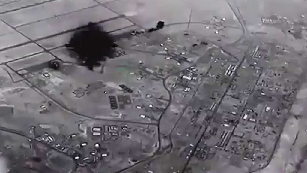 US Releases Unseen Footage of Iran's Ain Al-Assad Operation