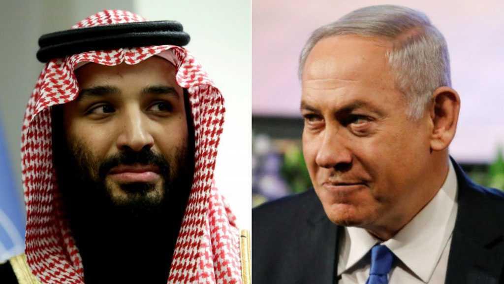 Saudi Arabia 'Fears Defeat of Netanyahu' In Upcoming 'Israeli' Election