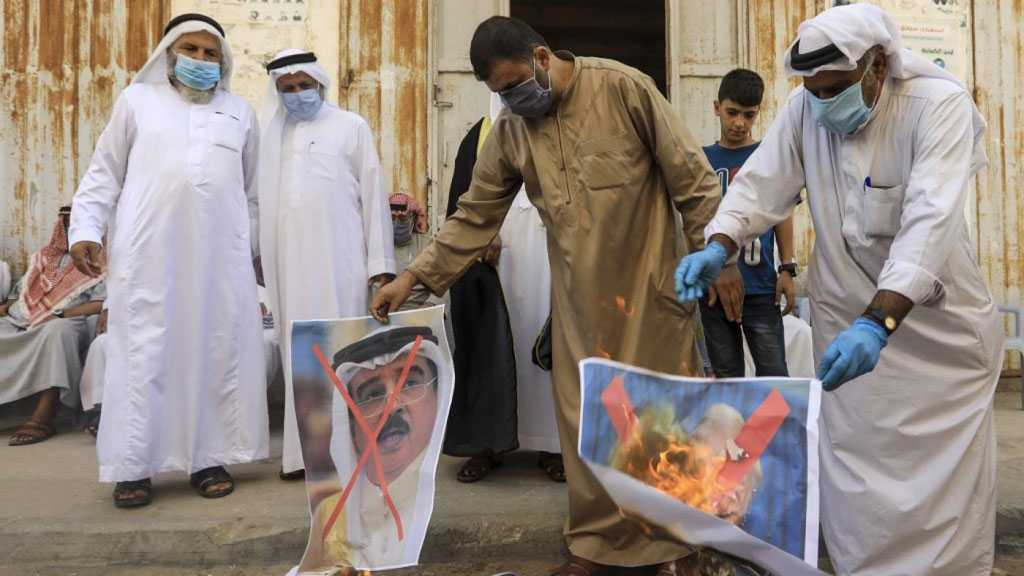 Bahrain's Plan to Form Anti-Iran Alliance with 'Israel' Is Betrayal – Wefaq Opposition Group