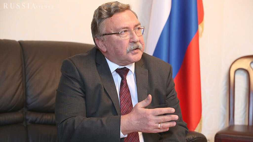 Russia Says Ready to Engage With US in Reviving Iran Deal