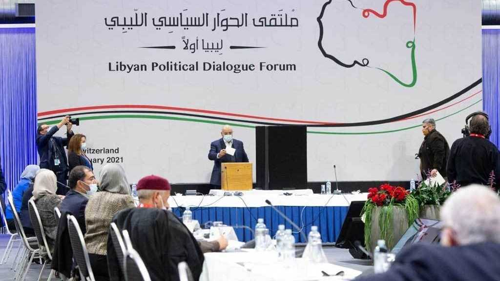 Libya Parliament to Vote on Interim PM's New Cabinet