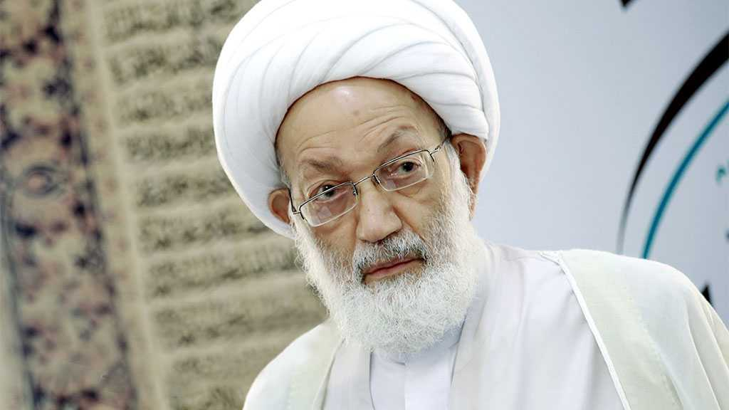 Ayatollah Sheikh Isa Qassim Demands Release of Bahrain's Political Prisoners