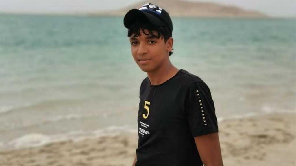 Bahrain: Police Beat, Threaten Children