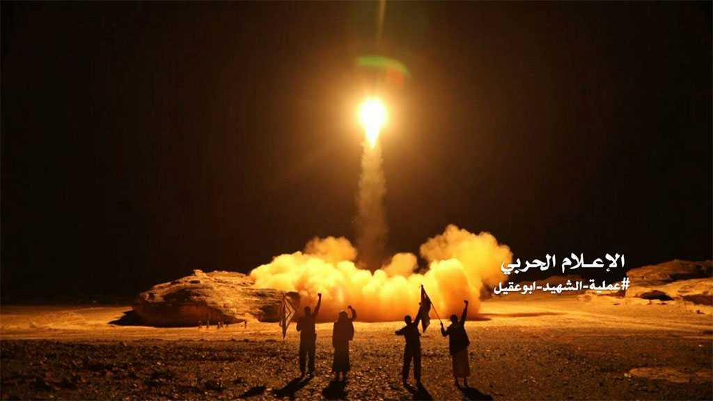 Ansarullah Ballistic Missiles Saudi Arabia's Nightmare