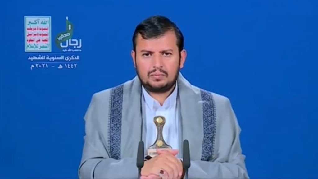 Ansarullah Leader Warns Of US-'Israeli' Plots To Exploit Yemen's People, Resources