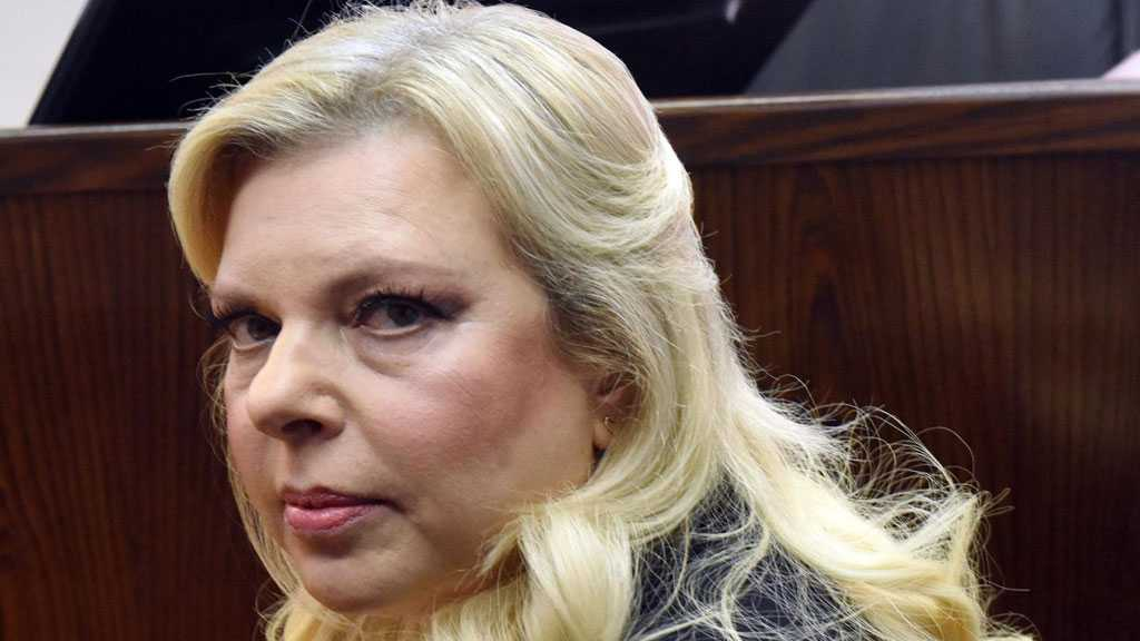 Contract with Husband 'Grants Sara Netanyahu Veto in Mossad, Military Appointments'