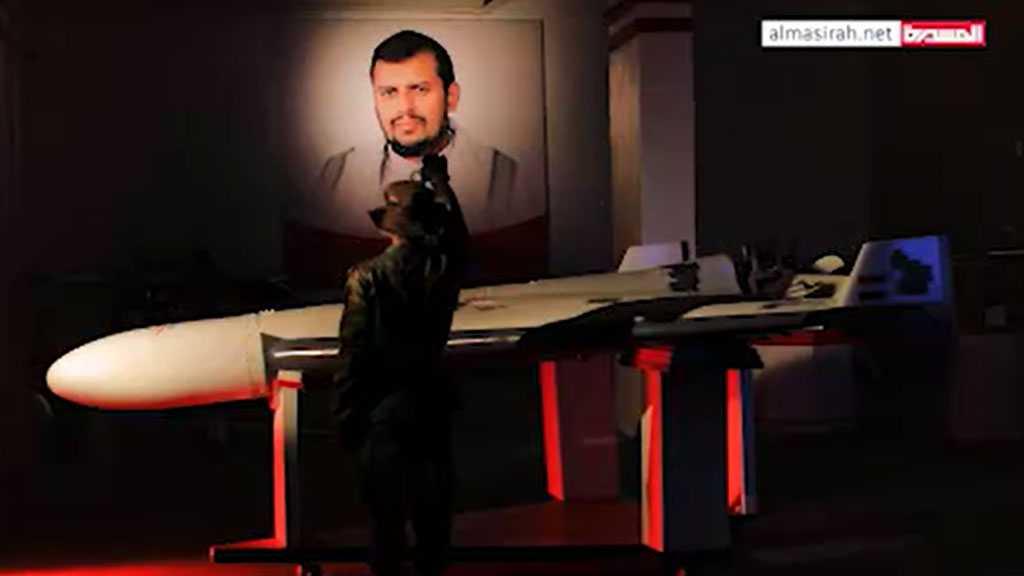 Yemeni Resistance Unveils New Home-developed Military Hardware, Vows More Raids on Saudi Soil