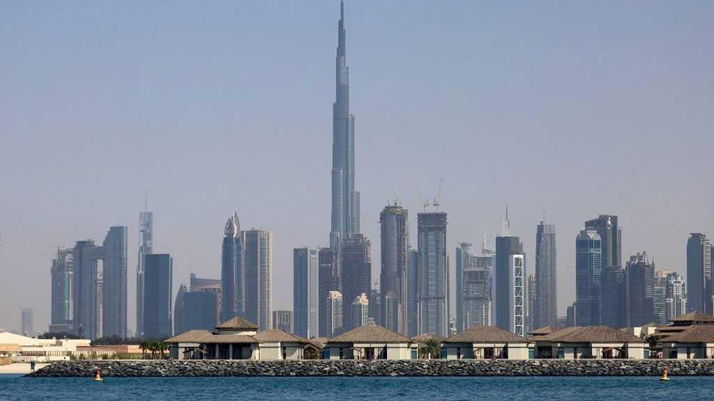 UAE Unveils $10 Billion Fund to Invest In 'Israeli' Sectors