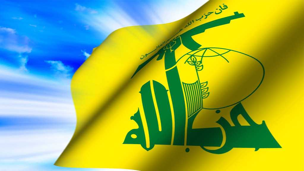Hezbollah Delegation in Moscow upon Official Invitation