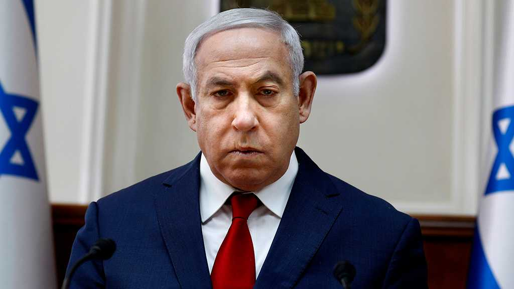 Bibi Avoided 1st Official Trip to UAE over Fears of Yemeni Missiles