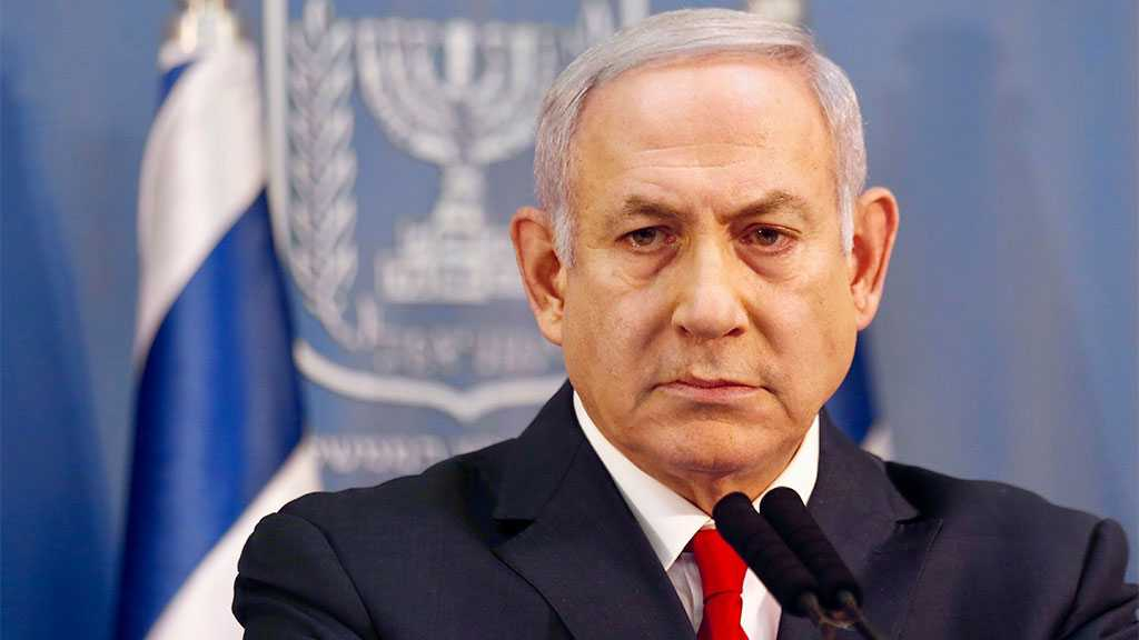'Israeli' Elections: Netanyahu Needs To Quit Politics If He Loses