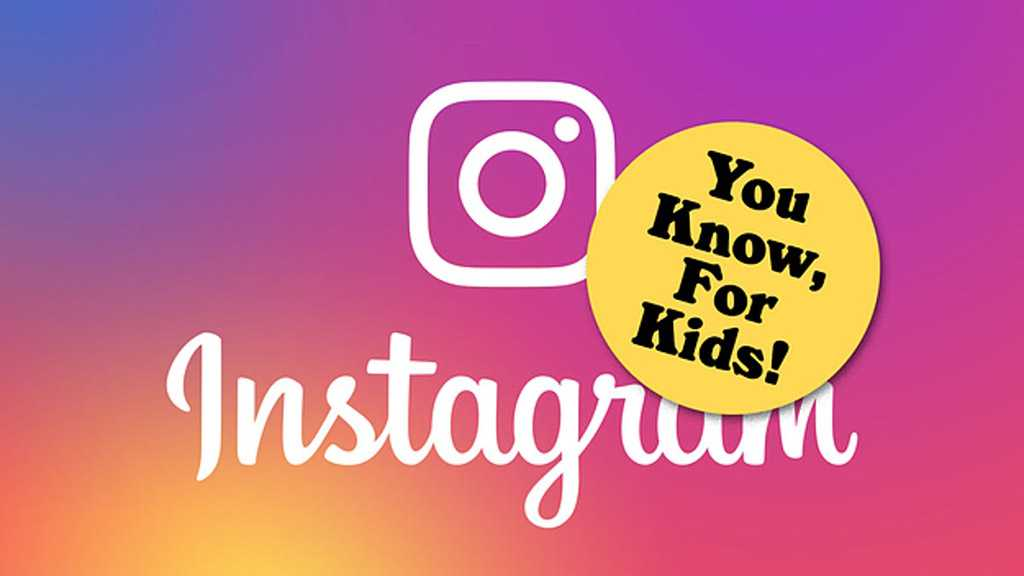 Facebook Wants to Create Safest Possible Version of Instagram for Kids Under 13