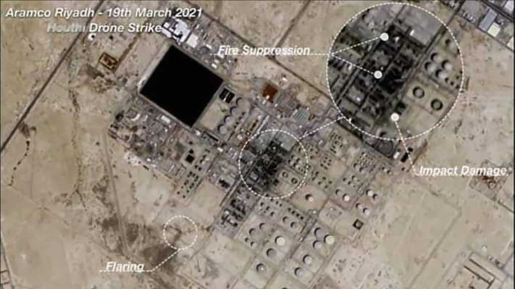 Yemeni Resistance's Retaliatory Ops Force Major Collapse in Saudi Aramco Net Profit