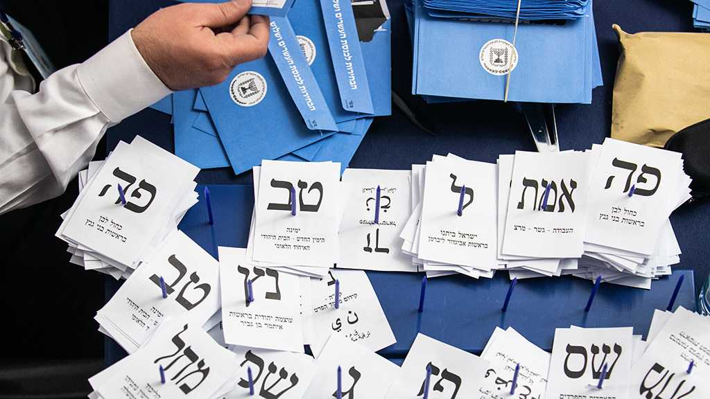 """Israelis"" Head to Polls in 4th Election in Less Than 2 Years"