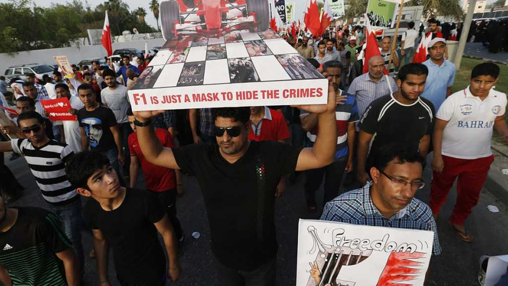 F1 Asked to Hold Inquiry into Human Rights Abuses in Bahrain