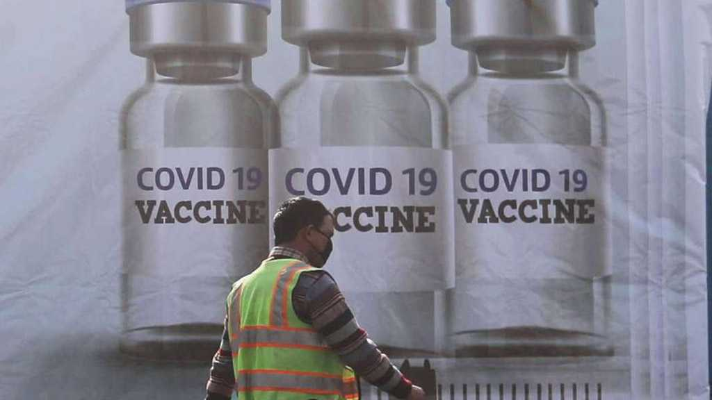 India Denies Reports Claiming It Banned Exports of COVID-19 Vaccines to UK, Other Countries