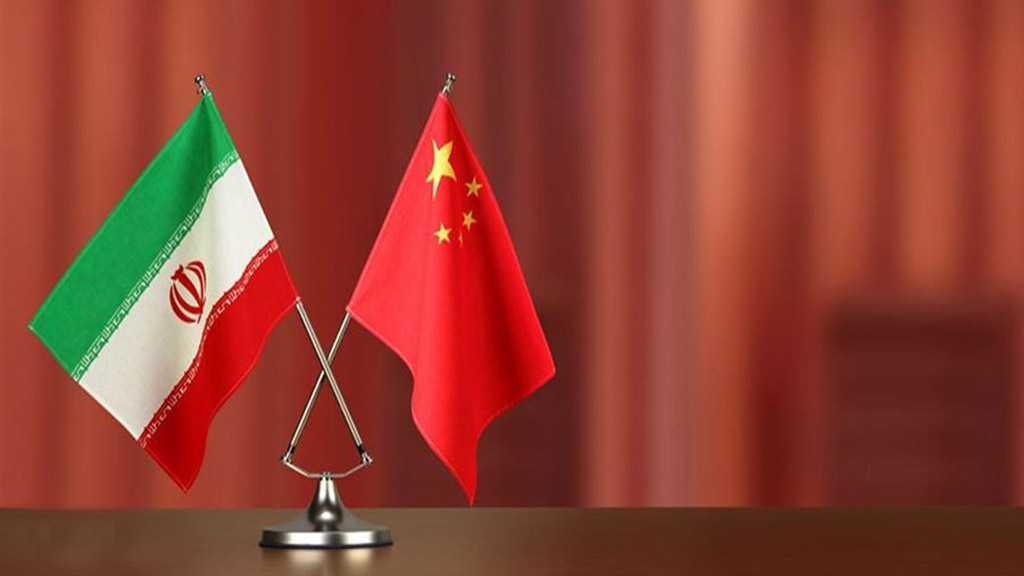 China, Iran to Sign 25-Year Cooperation Accord