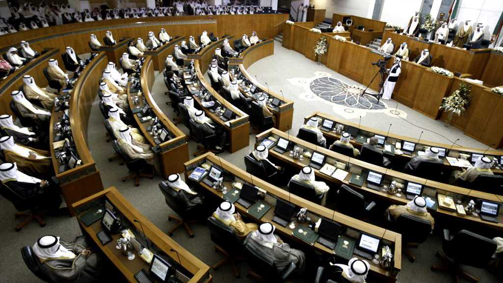 Kuwait Parl't Passes COVID-19 Relief Bill After Gov't Takes Oath
