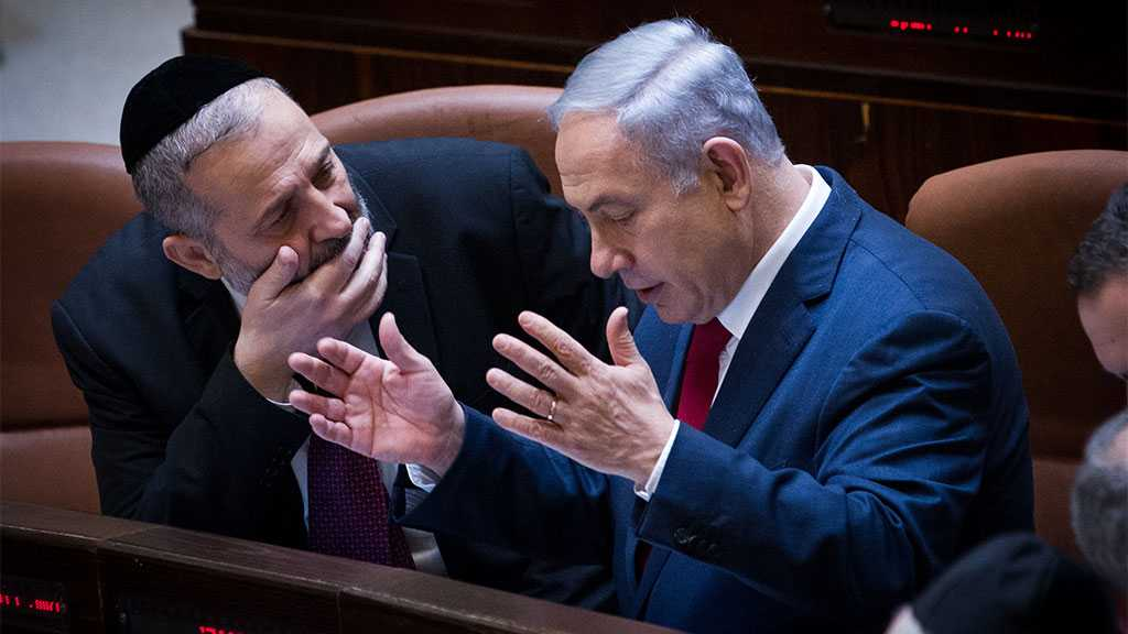 Netanyahu Prefers Opposition to Attempt Forming 'Israeli' Government First