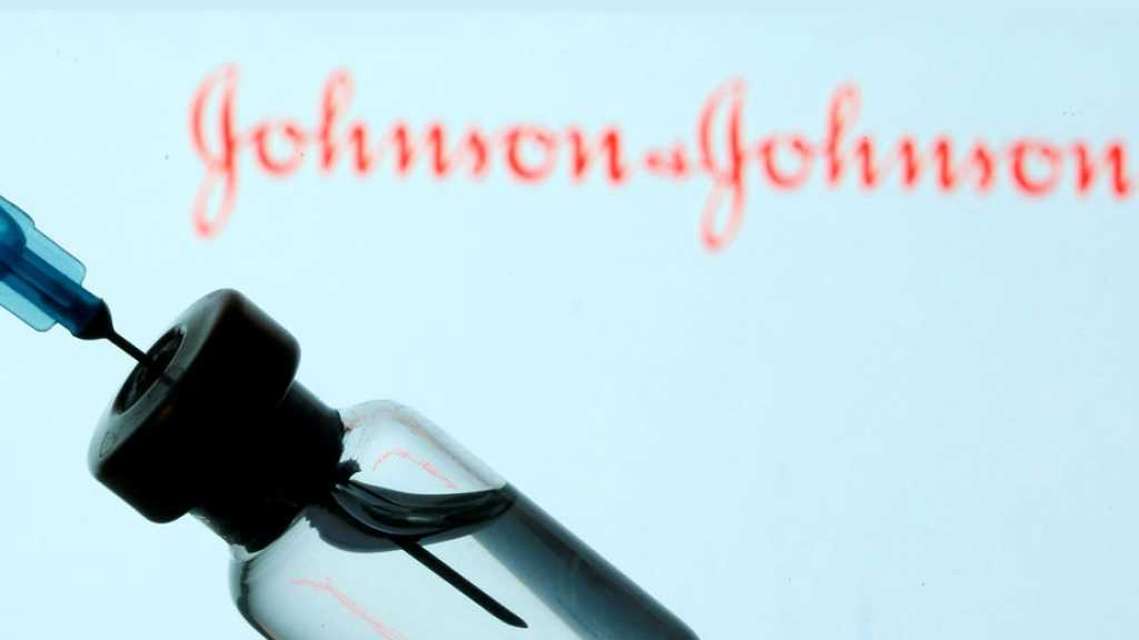 Errors Ruin 15 Million Doses of Johnson & Johnson's Vaccine