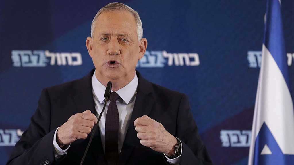 Gantz Appeals to AG to Examine Bibi's Competence over Judicial Post