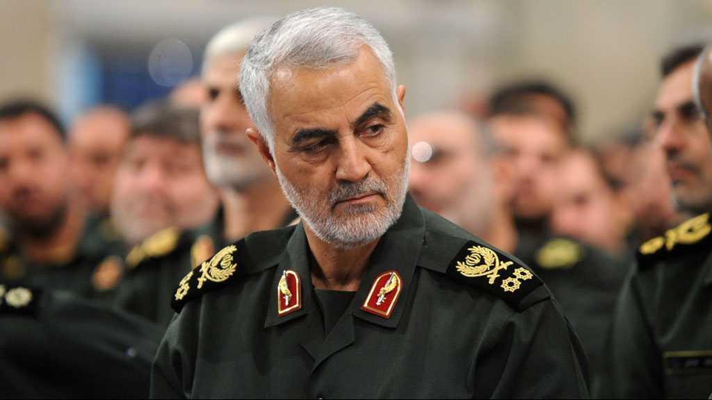 General Soleimani's Terrorist Assassination Case Sent to Iran-Iraq Joint Committee