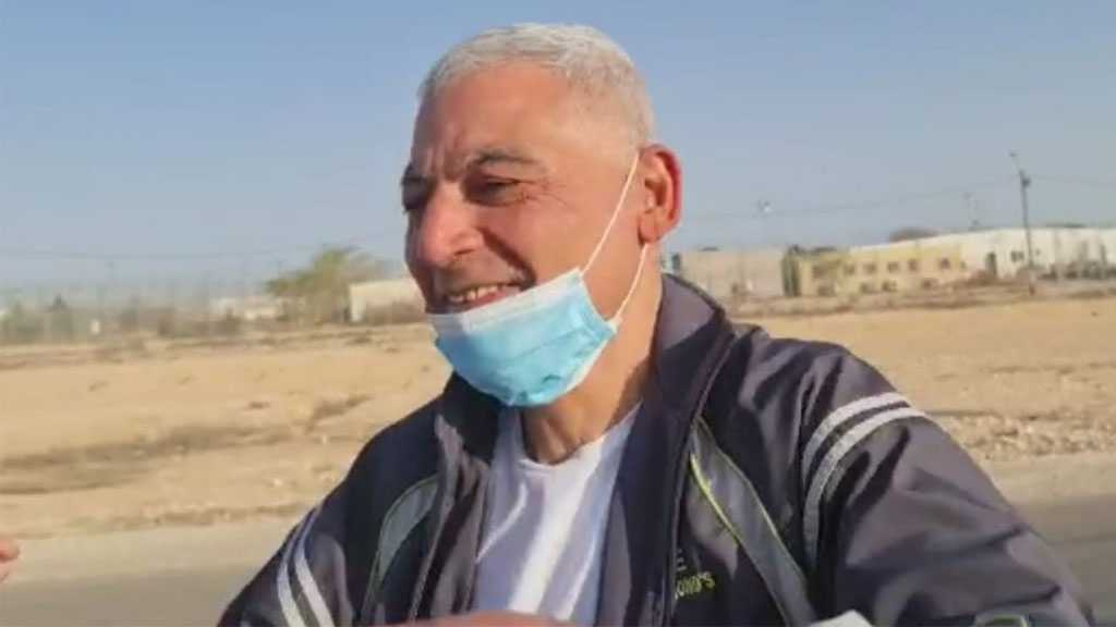 Palestinian Prisoner Freed After 35 Years behind 'Israeli' Bars