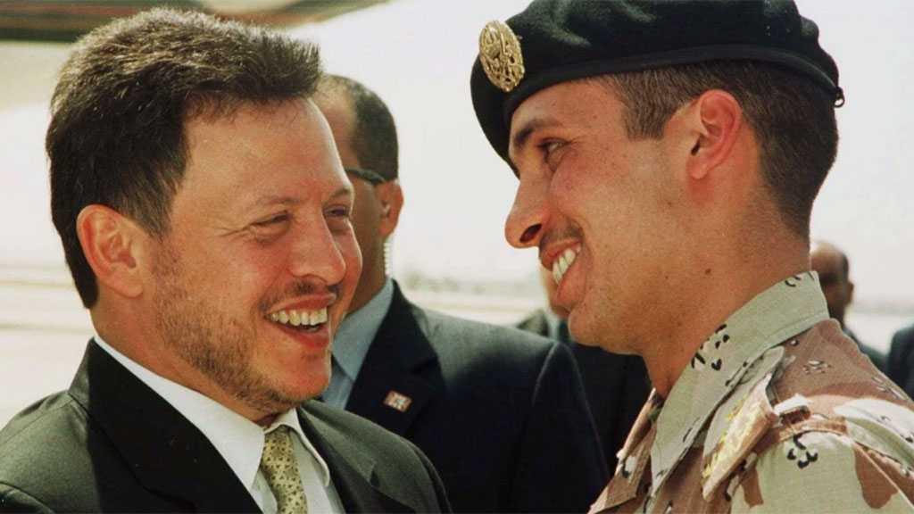 Jordan: Prince Hamzah Pledges Allegiance to King Abdullah II