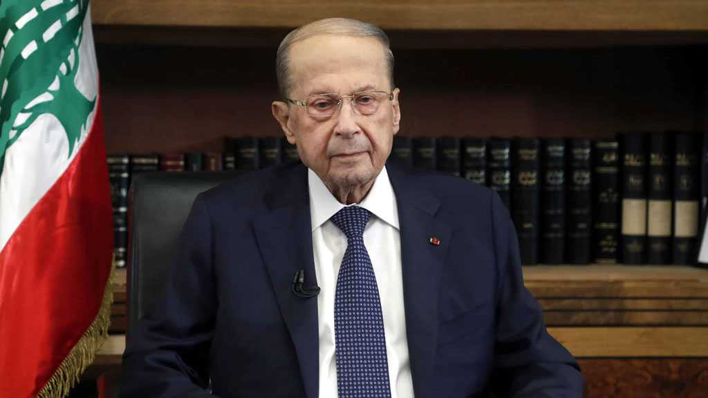 Lebanese President Warns against 'Fall of Forensic Audit', Calls It 'Battle against Thieves'