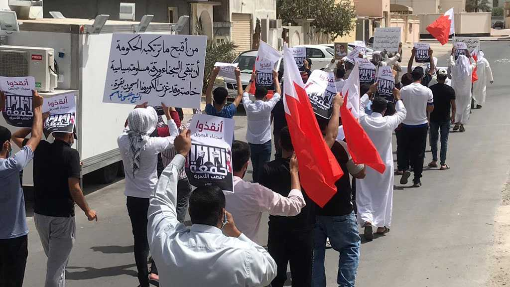 COVID Outbreak in Prison Sparks New Protests in Bahrain
